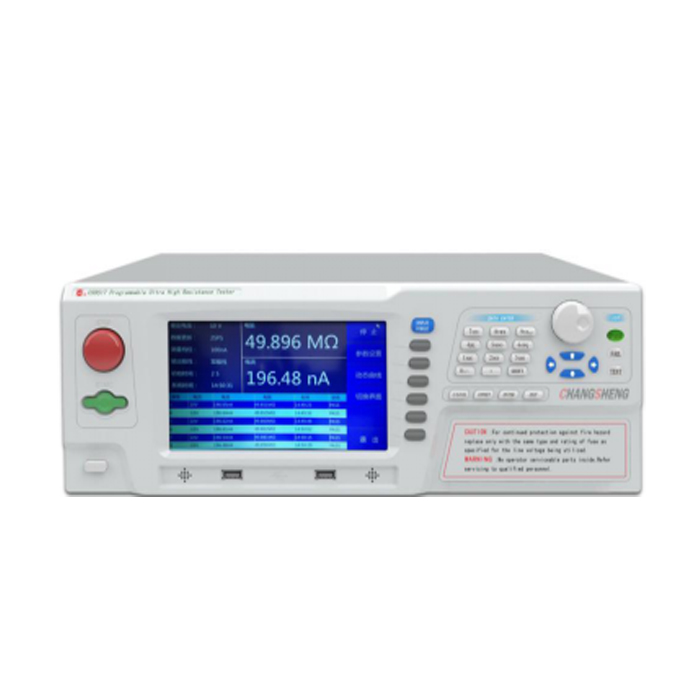 Programmable Ultra High Resistance Tester